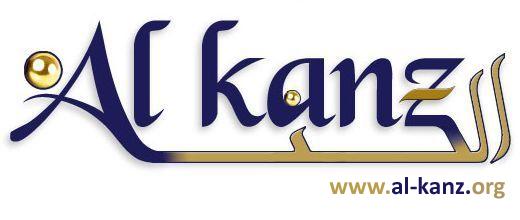alkanz 2004 logo